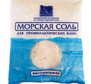 Морская соль для ванны, для кожи