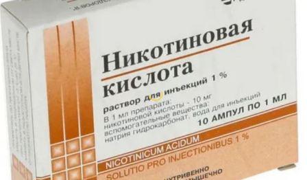 Никотиновая кислота от целлюлита, правила применения