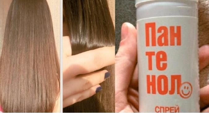 Д-пантенол для волос